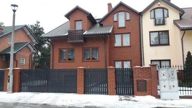 Dom na sprzedaż bliźniak
