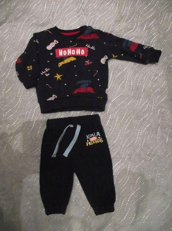 Komplet dres niemowlęcy chłopięcy bluza spodnie rozmiar 68