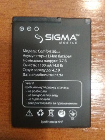 Новый Аккумулятор для Sigma Comfort Tinol. НОВЫЕ !!!