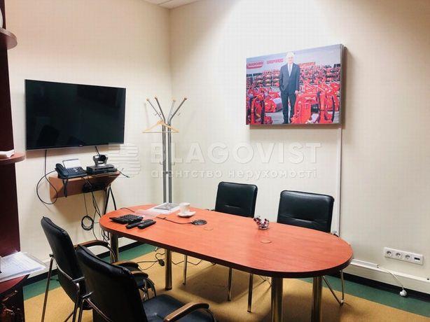 Отличный офис на Заболотного ,152 кв.м Н/Ф
