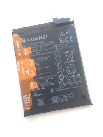 Акумулятор Huawei HB486486ECW Original