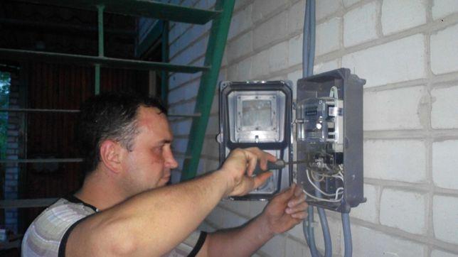Услуги электрика. Вызвать электрика на дом, квартиру, офис срочно