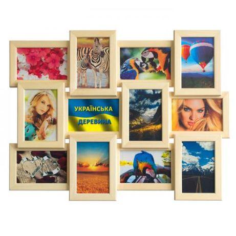 Мультирамка на 12 фото Классика12 деревянная рамка для фото коллаж
