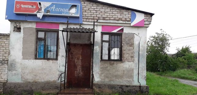 Продам помещение бывшего магазина  р-н Кавказского двора