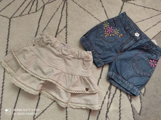 Zestaw spódniczka spodenki dla dziewczynki roz 104