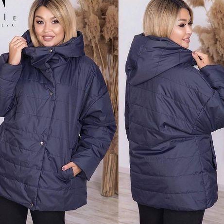 Продам женскую демисезонную курточку