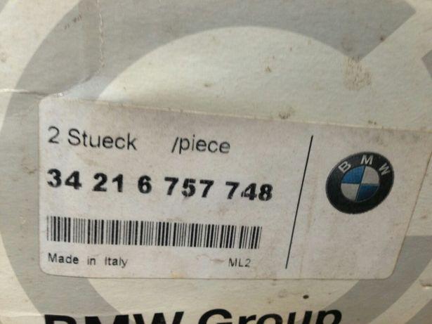 Диски тормозные BMW
