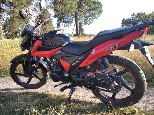Мотоцикл Lifan 150-2e