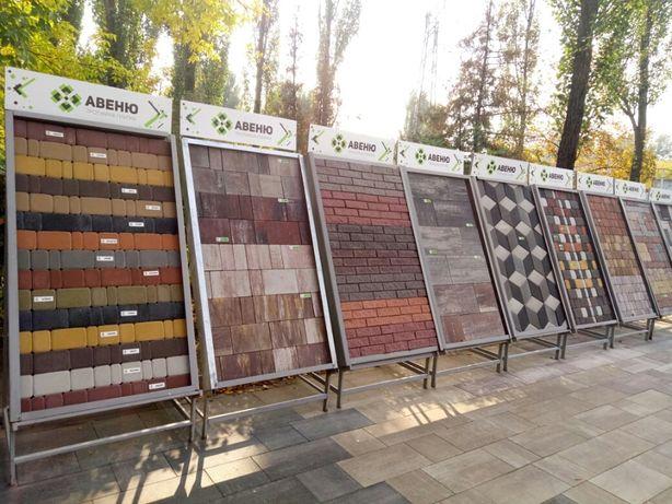 Большое разнообразие плитки тротуарной