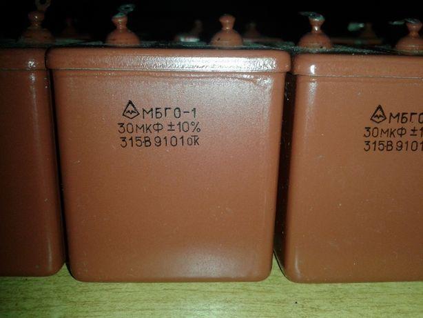 Новые конденсаторы МБГО-1 315В, +/-10%, 30мкФ