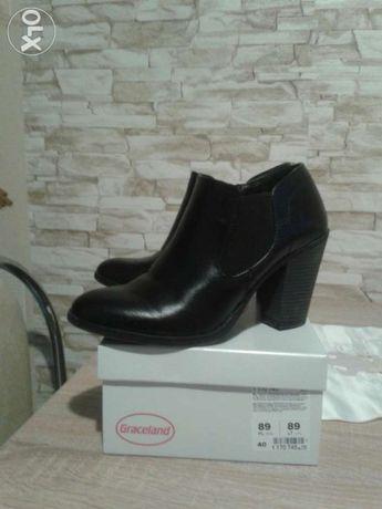 Sprzedam buty firmy Graceland.