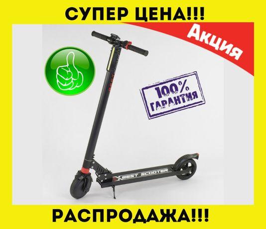 "СУПЕР ЦЕНА‼️ Электросамокат X-Best Scooter 6,5""-8,5"" МЕГА Распродажа"