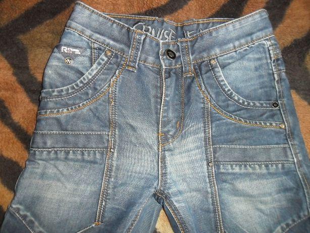Джинсы (джинсовые штаны, брюки) для мальчишки (мальчику,подростку)