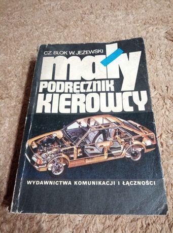 Książka mały podręcznik kierowcy , autorzy :Blok Jeżewski