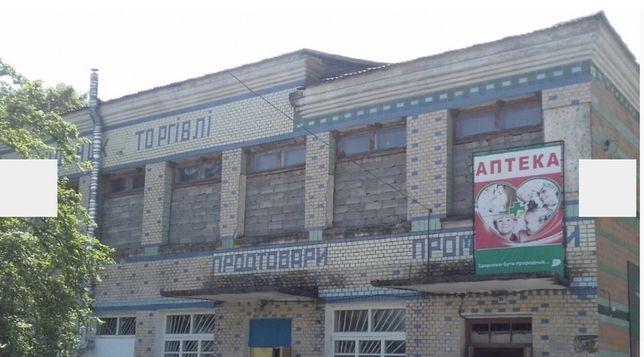 Нежитлове приміщення 275м.кв. с. Коськів Шепетівський р-н