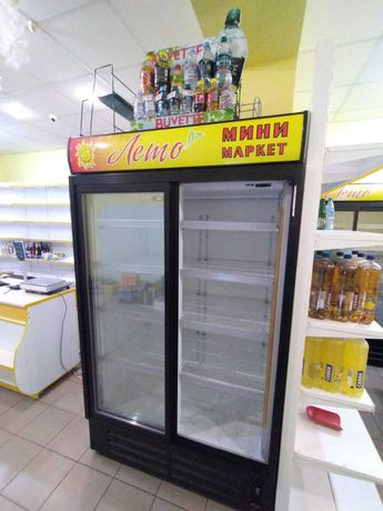 Холодильники торговые