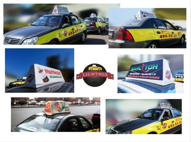 Продам Lightbox Лайтбокс реклама на авто