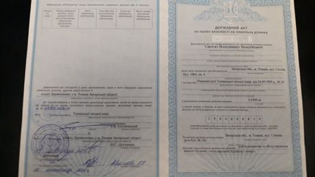 Продам земельный участок 0.1000 га р-н дома степная 14