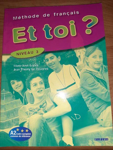 Język francuski. Podręcznik 3