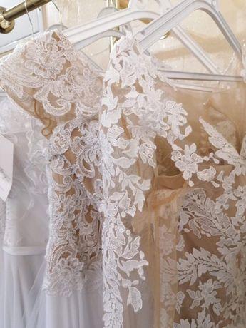 Outlet sukien ślubnych