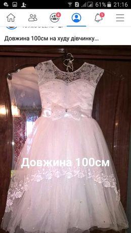 Сукня дитяча біла