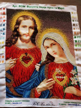 """Картина вишита бісером """"Відкрите серце Ісуса та Марії"""""""