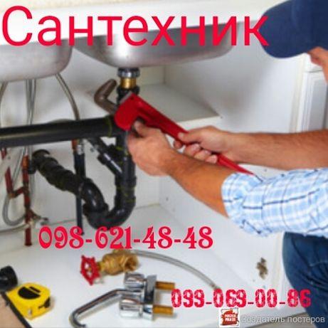 Услуги Сантехника+мелкие ремонтные работы по дому