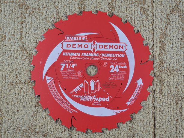 Продам пильный диск Freud Diablo D0724D DemoDemon