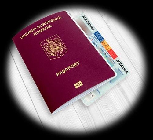Румынское гражданство румунське громадянство дозапрос присяга дозапит