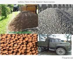 Щебень,песок,дрова,вывоз мусора.