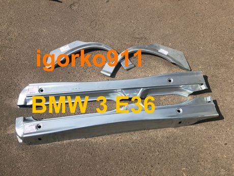Klokkerholm Пороги арки BMW E36 крило бмв e34 e30 e39 е30 е36 е39 e46