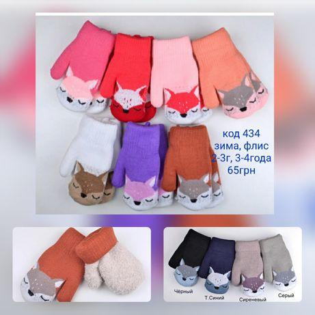 Перчатки, варежки на деток и взрослых