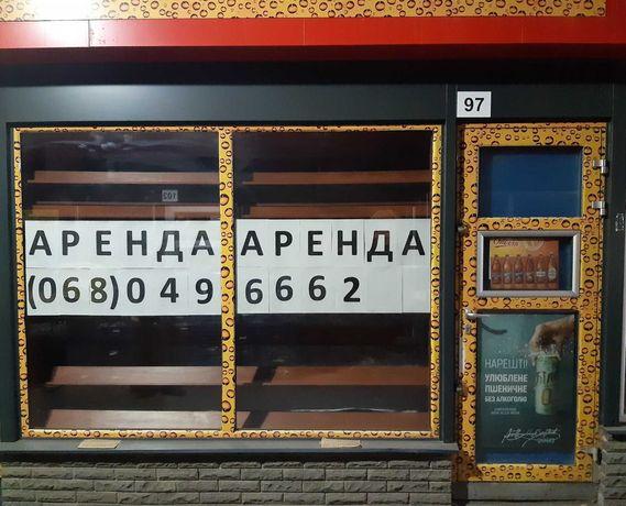 Аренда! Киоск магазин МАФ павильон на рынке Новосалтовский ТРК Украина