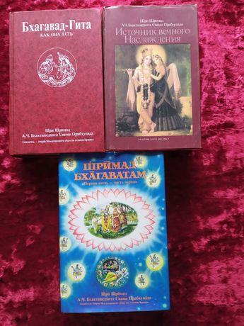 Три книжки про індійськуфілософію культуру і релігію.