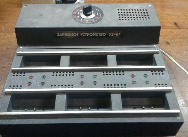 Зарядное устройство УЗ-81