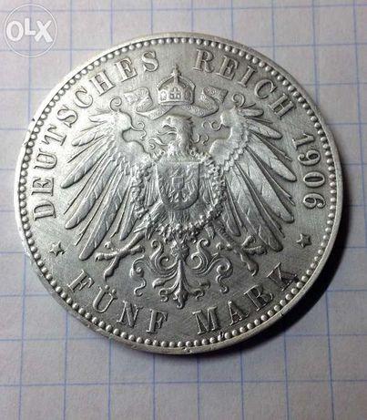 Продам 5 марок Deutsches Reich 1906 freie Hansestadt Bremen XF