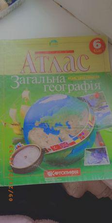 Атлас географія 6 класс