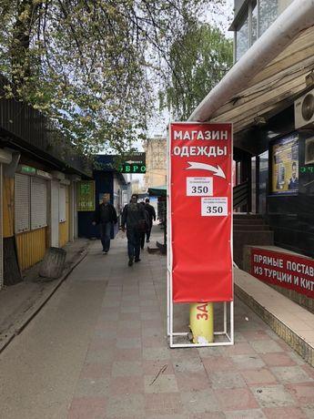 Сдам помещения 10 и 40м.кв. на углу Калиновой и пр. Слабожанский