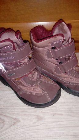 Buty kozaki dla dziewczynki roz.27