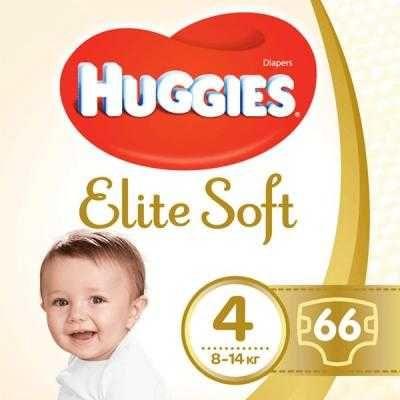 Подгузник Huggies Elite Soft 4 Mega 66 шт
