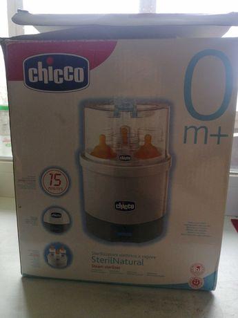 Стерилизатор для бутылочек Chicco