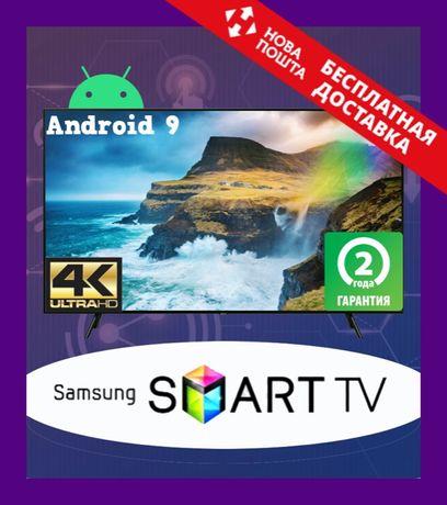 Телевизор Самсунг Samsung 42 дюйма SMART ТВ, Смарт ТВ
