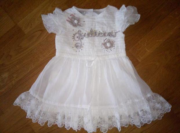 Платье Bulicca