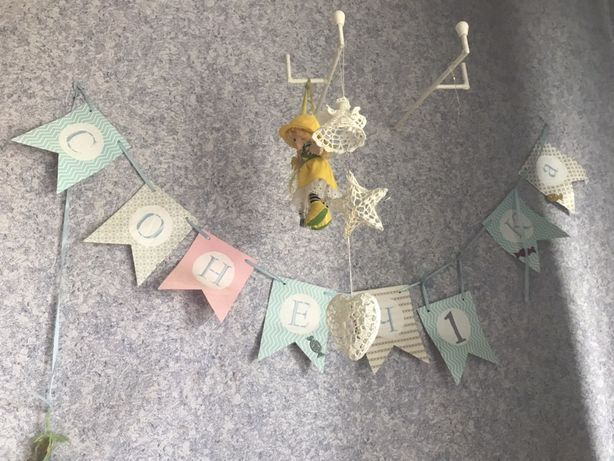 Баннер на годик Сонечка