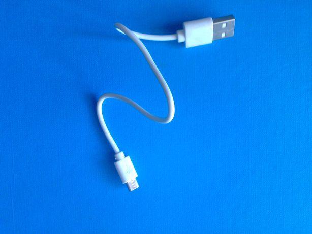 Кабель до зарядки USB-micro USB