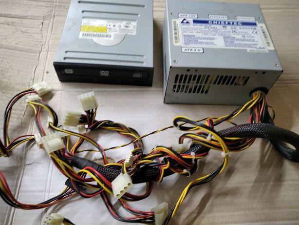 Мощный блок питания на компьютер системный блок 420 Ватт 2 вентилятора