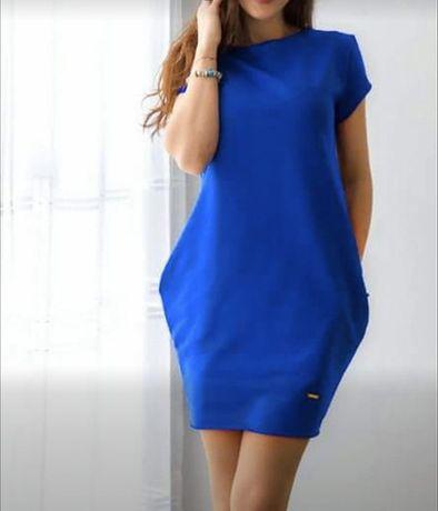 Sukienka dresowa- nowa