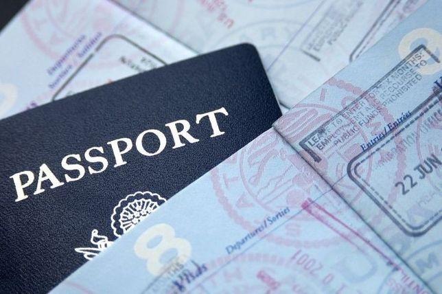 Легалізація іноземців, візи, карти, запрошення