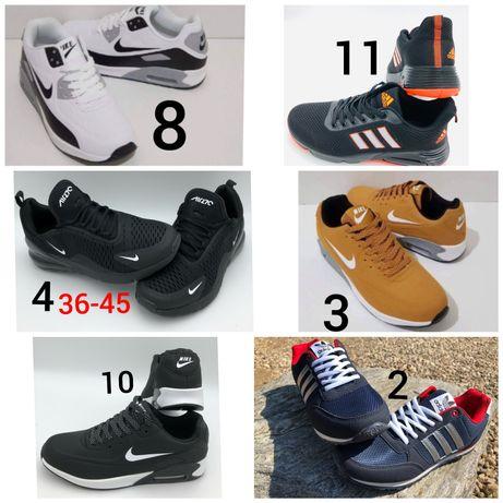 Męskie nowe buty nike air max airmax adidas