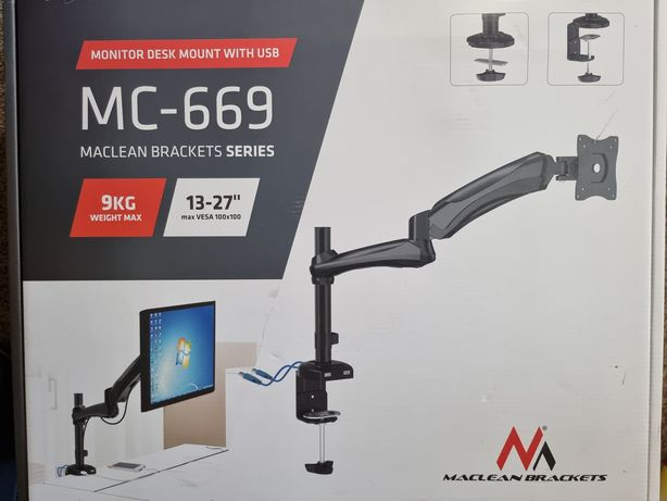 MC-669 ramię do monitora